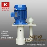 7年零故障率的液下提升泵 无锡国宝可以提供