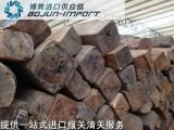 缅甸花梨拉丁文名是什么|木材进口报关单证