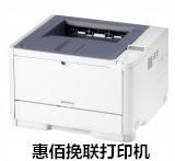 供应专业型黑白激光花圈挽联打印机