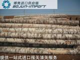 白桦木原木进口报关 代理 清关 流程 手续 费用博隽