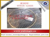 工程机械配件SD16转向离合器摩擦片16Y-16-02000