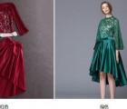 2015夏款欧美蕾丝不规则裙三件套娃娃裙 独家时尚高档连衣裙