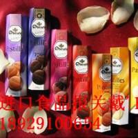 泰国零食进口零食进口流程零食进口程序