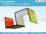 防静电PMMA板 有机玻璃板 透明塑料板 激光切割抛光
