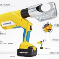 德国KLAUKE充电式电缆压接钳K-EP1332进口10