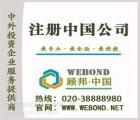 广州可不可以代理香港公司年检