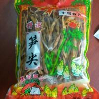 野生香菇批发,修水野生香菇,野生香菇价格