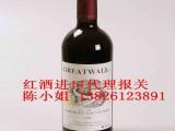 进口智利红酒关税是多少 黄埔港葡萄酒清关代理