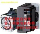 常州三晶SAJ8000变频器维修电话