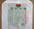 承德塑料包装盒
