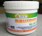 高温降噪锂基润滑脂300度/高温降噪润滑脂 优质现货