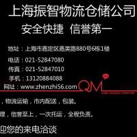 上海到南浔专线物流,上海到南浔货运物流,上海振智物流