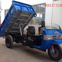 工程三轮车|矿用三轮车|农用三轮车|电动工程三轮车