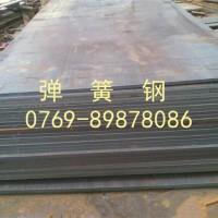 现货供应-(sk5弹簧钢板)SUP6弹簧钢板