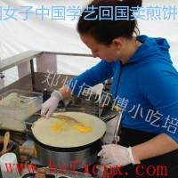 香酥杂粮煎饼做法山东杂粮煎饼培训何师傅加盟果子培