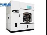 特价甩卖千12公斤全自动干洗机   赶紧速来抢购!