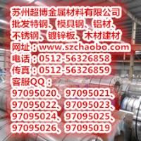 苏州张家港批发抚顺轴承钢GCr15圆钢 Φ11-Φ310*L