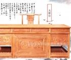 厂家直销办公桌 明式办公桌 刺猬紫檀 红木 大班台 红木家具