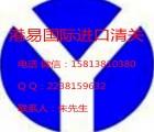 甲醛清除剂进口清关运输代理,甲醛清除剂空运进口清关报关公司。