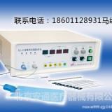 射频消融治疗仪