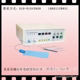 射频疼痛治疗仪