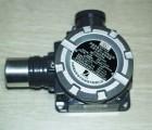 武汉江夏有毒气体报警器,分析仪器应用领域广泛