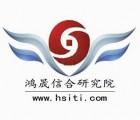 中国制伞市场未来发展动态及投资战略规划研究报告2016-20