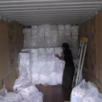 中山&花王纸尿裤进口手续|资料|流程【环航国际】