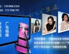 河北KTV/酒电数字多媒体刷屏液晶广告机/55寸楼宇液晶大屏