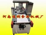 厂家SZF125振动筛长方形3层直线筛原料筛选设备【可定做】