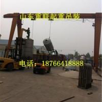 设备搬运吊装,高新区设备搬运,山东重联(在线咨询)