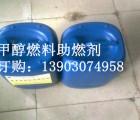生产厂家蓝白火焰效果醇基燃料乳化剂批发
