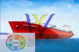 进口台湾木工机械刀片办理ecfa产地证零关税需要哪些资料