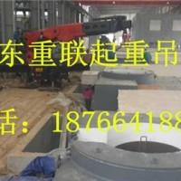 设备吊装搬运、高青县设备吊装、重联首选(在线咨询)
