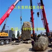 设备起重、设备起重、重型设备起重、山东重联