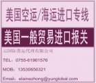 美国饲料TNT/联邦国际快递空运进口到香港门到门服务
