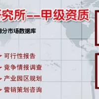 中国拉曼光谱仪市