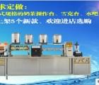 福州咖啡设备――艾斯国际提供称