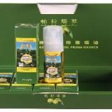 橄榄油招商|供应生本进出口性价