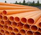 知名厂家为您推荐高品质PVC-