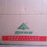 缓蚀剂锅炉停用保护剂金属防锈钝化剂