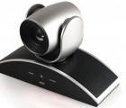 20倍变焦高清视频会议摄像机,高清视频会议摄像头