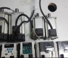 机械电机回收