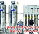 水处理设备生产商,为您推荐全省