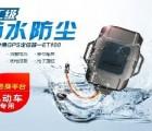 安阳特价谷米ET-100批售