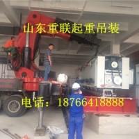设备搬运起重|淄川区设备搬运|山东重联