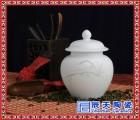 景德镇陶瓷 福佑家人陶瓷骨灰盒 骨灰罐寿材棺材殡葬用品
