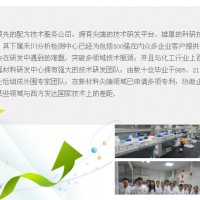 水性配方技术水性封闭剂