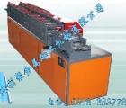 衡水优质的冷弯成型机械设备_厂