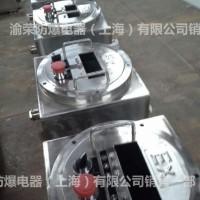 临汾BDG58-DP防爆检修电缆盘厂家直销